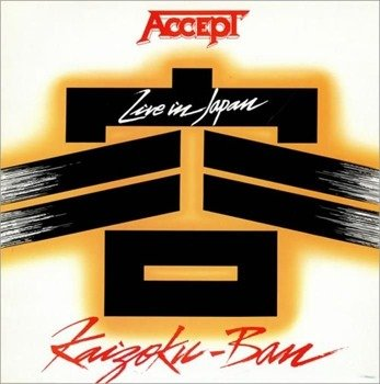 ACCEPT: KAIZOKU-BAN (LIVE IN JAPAN) (LP VINYL)