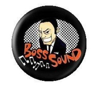 kapsel Boss Sound