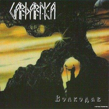 płyta CD: GARDARIKA - VOLKODAV