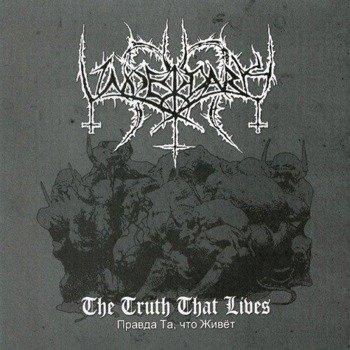 płyta CD: UNDERDARK (UKR) - THE TRUTH THAT LIVES