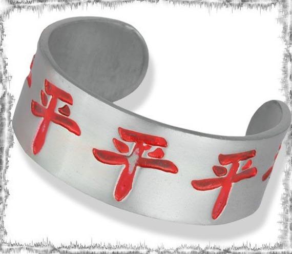 BRANSOLETA CHINESE WORD - PEACE