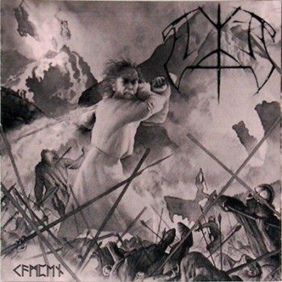 płyta CD: ELITE - KAMPEN