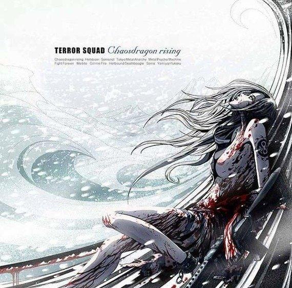 płyta CD: TERROR SQUAD - CHAOSDRAGON RISING